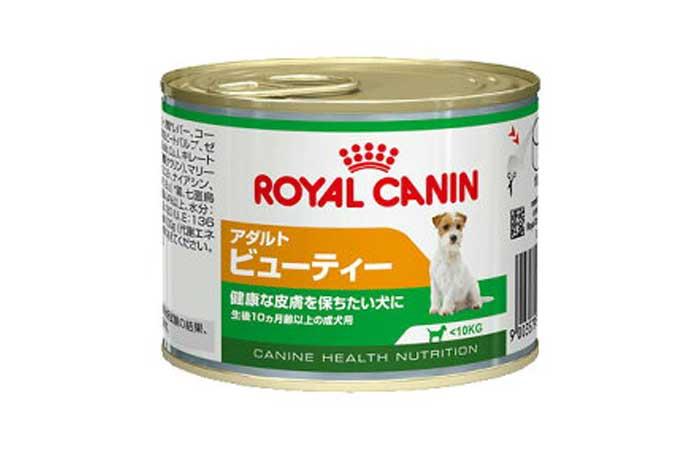 ロイヤルカナン アダルトビューティー(缶詰)